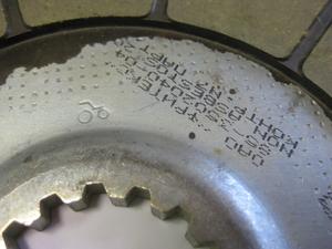 Bromsskiva 204 mm